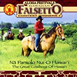 Hawaiian Cowboy / Hula Records