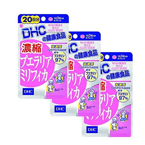 DHC 濃縮プエラリアミリフィカ サプリメント 約60日分 1セット(180粒:60粒×3袋)