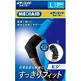 日本シグマックス メディエイド サポーター すっきりフィット ひじ L ブラック 男女兼用 左右兼用