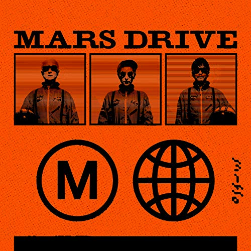 m-flo「MARS DRIVE」のリリックビデオ解説!火星を赤い車が疾走?!奇想天外な世界の虜に!の画像
