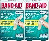 【まとめ買い】BAND-AID(バンドエイド) キズパワーパッド 水仕事用 10枚×2個 管理医療機器