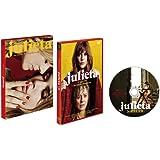 ジュリエッタ [DVD]