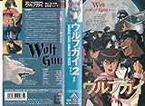 ウルフガイVol.2「怨歌」 [VHS]