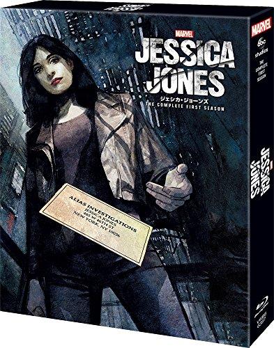 マーベル/ジェシカ・ジョーンズ シーズン1 COMPLETE BOX [Bl...
