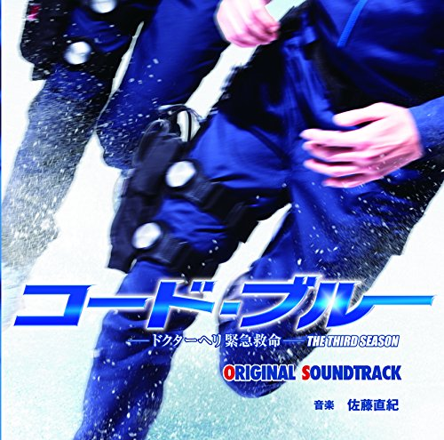 山下智久のコンサート情報が満載!主演ドラマ放送で活躍の山PのライブDVDに注目!の画像