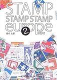STAMP STAMP STAMP europe〈2〉