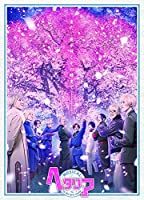 ミュージカル「 ヘタリア ~ in the new world ~ 」 [DVD]
