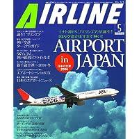 AIRLINE (エアライン) 2006年 05月号 [雑誌]