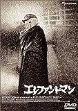 エレファント・マン [DVD] 画像