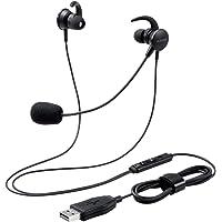 エレコム ヘッドセット マイクアーム付 USB インナーイヤー 有線 両耳 ブラック HS-EP15UBK