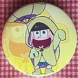 十四松 缶バッジ daiichi おそ松さん 名古屋 限定 パチンコ パチスロ 雨合羽松