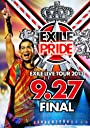 "EXILE LIVE TOUR 2013 ""EXILE PRIDE 9.27 FINAL (3枚組DVD)"