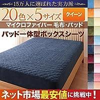 単品 20色から選べるマイクロファイバー 毛布?パッド 用 パッド一体型ボックスシーツ (幅サイズ クイーン)(カラー さくら)