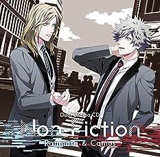 うたの☆プリンスさまっ♪デュエットドラマCD「Non-Fiction」 蘭丸&カミュ【通常盤】
