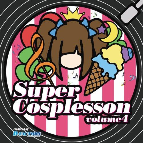 Super Cosplesson Vol.4