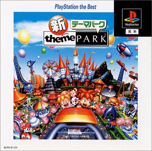新テーマパーク PlayStation the Bestの詳細を見る