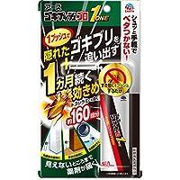 アース製薬 ゴキプッシュプロONE ゴキブリ用殺虫スプレー 160回分