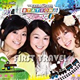 THE IDOLM@STER STATION!!! FIRST TRAVEL【CD+DVD】