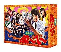 地獄先生ぬ~べ~(Blu-ray BOX)