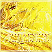 Creator of Aquarion
