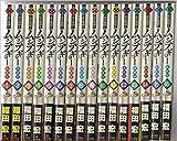常住戦陣!!ムシブギョー コミック 1-23巻セット (少年サンデーコミックス)