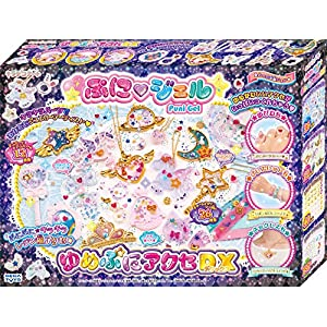 キラデコアート ぷにジェル ゆめぷにアクセDX PG-04