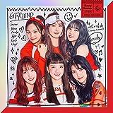Gfriend Summer Mini Album 'Sunny Summer'