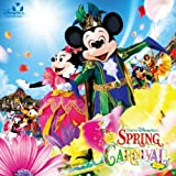 Tokyo Disney Sea-Spring Carnival 2010 by Various Artists (2010-04-07)