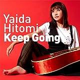 Keep Going (CD+DVD)