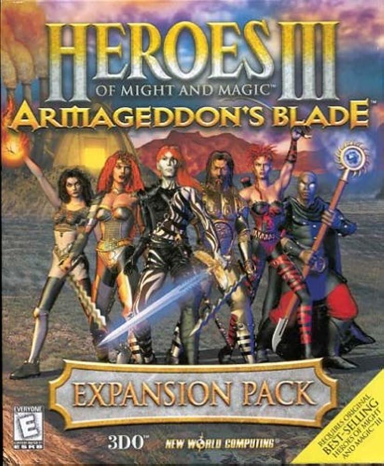 レーダーほぼベリHeroes of Might and Magic 3 Expansion Pack: Armageddon's Blade (輸入版)
