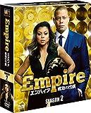 Empire/エンパイア 成功の代償 シーズン2<SEASONSコンパクト・ボックス>[DVD]