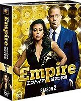 Empire/エンパイア 成功の代償 シーズン2 (SEASONSコンパクト・ボックス) [DVD]