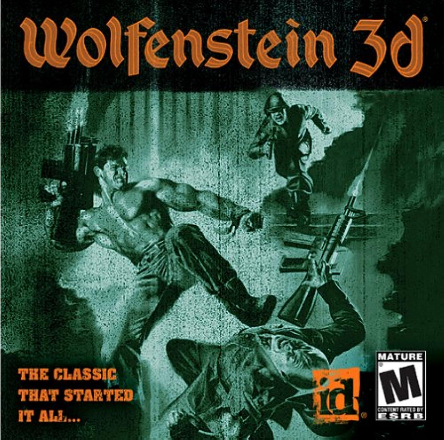 テスト自己超音速Wolfenstein 3D (Jewel Case) (輸入版)