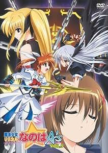 魔法少女リリカルなのはA's Vol.5 [DVD]