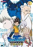 BLUE DRAGON-天界の七竜- 4 [DVD]