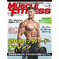 『マッスル・アンド・フィットネス日本版』2018年7月号