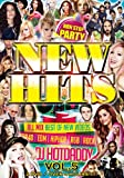 NEW HITS VOL.5