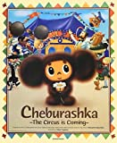 Cheburashka―The Circus is Coming