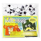 エヒメ紙工 目玉シール MEDAMA-03 直径10mm 100個入