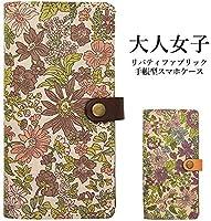 HIGHCAMP iPhoneXS Max ケース 手帳型 スマホケース 本革 リバティ iPhone アイフォン XS Max スマホ カバー カード収納 ホックタイプ TPU 耐衝撃 栃木レザー かわいい 日本製 (エミリー コーラルピンク)
