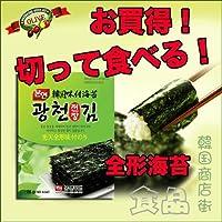 韓国 光天 全形のり 味付海苔 25g×20袋入り 【大人気商品!】