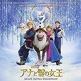 アナと雪の女王 (オリジナル・サウンドトラック / デラックス・エディション)