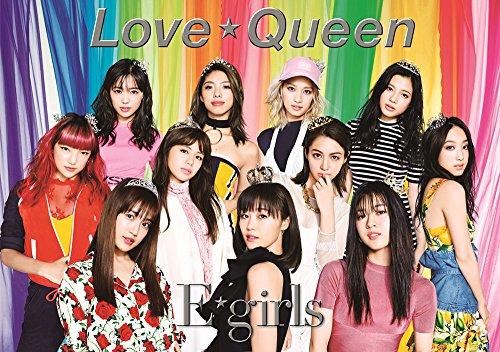 【早期購入特典あり】Love ☆ Queen ・・・