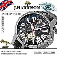 ジョンハリソン JOHN HARRISON 自動巻 メンズ 腕時計 JH033BK