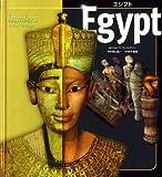 エジプト (insidersビジュアル博物館)