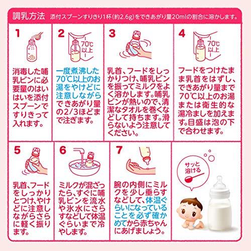 『和光堂 レーベンスミルク はいはい810g×2缶パック (おまけ付き)』の3枚目の画像