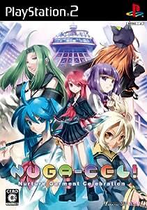 NUGA-CEL! (ヌガセル!) (通常版)