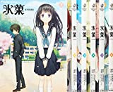 氷菓 コミック 1-6巻セット (カドカワコミックスA)