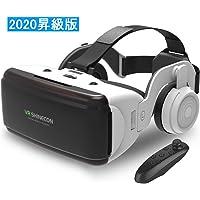 【2020昇級版】Kakugo 3D VRゴーグル ヘッドホン付き VRコントローラー付き