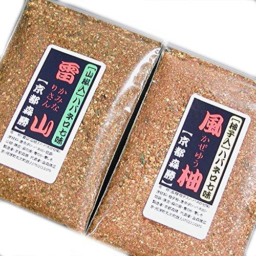 京都森勝 オリジナル 辛子調味料 ハバネロ七味 (03:雷山&風柚セット (お得))